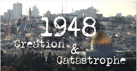 1948 Creation & Catastrophe Free Film